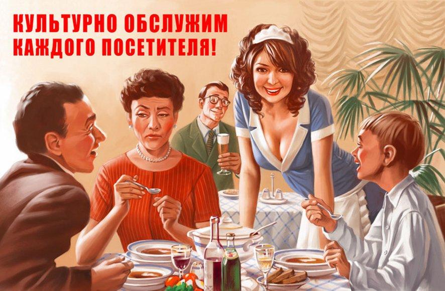 Советский пинап · Валерий Барыкин